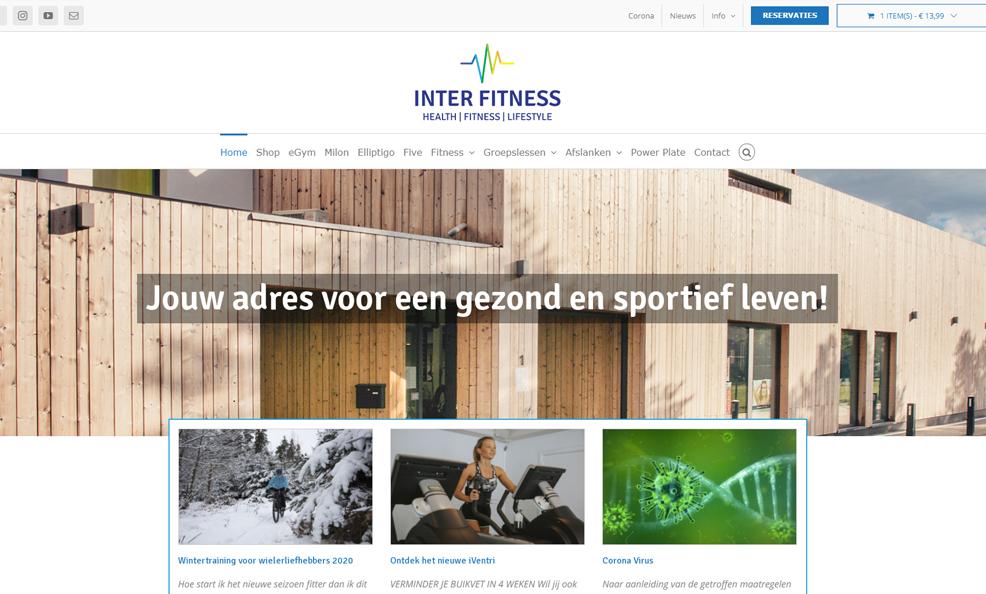 Inter Fitness Center